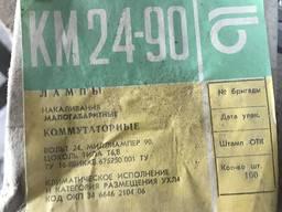 Лампа КМ 24-90