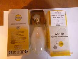 Лампа рт. вольф. ML 220В 160Вт E27