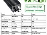 Светильники для теплиц с ЭПРА ДНАТ 600Вт, ДНАТ 400ВТ недоро - фото 6