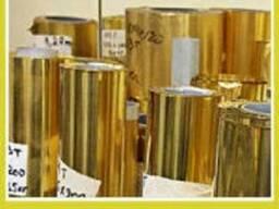 Латунная лента, фольга D -0,3х250;0,3х300 мм(Л90М ; Л63)