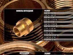 Латунный фитинг NIKIFOROV