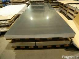 Латунный лист 1000х2000 мм в ассортименте
