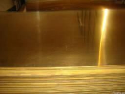 Латунный лист20,0х600х1500мм