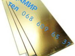 Латунный лист лс-59 600х1500х2мм