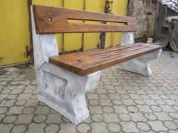 """Лавочка """"Стандарт"""", садово-паркова, бетонна, L1450b*410*h720"""