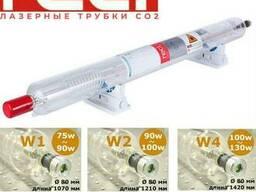 Лазерная трубка СО2 W1 W2 W4 W6 W8 тм RECI (произв 2021 г)