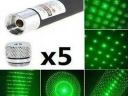 Лазерная зеленая указка с 5 насадками Green Laser Pointer