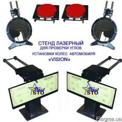 Лазерный стенд развала-схождения Vision