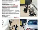 Лазерный стенд сход-развал для легковых авто Вектор-Скво-1м - photo 3