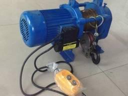 Лебедка электрическая 500\1000 кг 380В