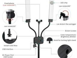 LED лампа для селфи прямоугольная Multimedia AL-45X 7660