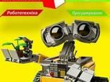 Лего студия в Борисполе lego park |курсы робототехники и про - фото 1