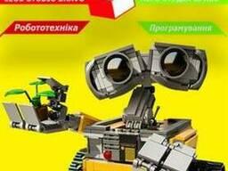 Лего студия в Борисполе Lego Park, лего студия Бровары, лего