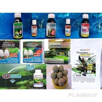 Химия для воды. Лекарства для рыб. Удобрения. Витамины для рыб. Тесты для воды.