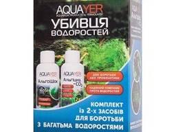 Средства от позеленения воды. Химия для воды. Лекарства для рыб. Витамины. Удобрения