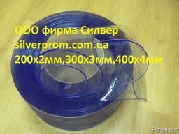 Тепловые пластиковые полосовые завесы из ПВХ