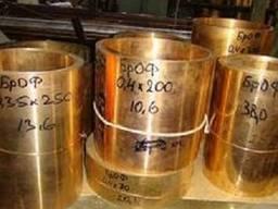 Бронзовая лента D- 0,15 х 200(250) мм( БрБ2М)