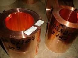 Фольга, лента латунная 0, 35х16 / 0, 35х200мм