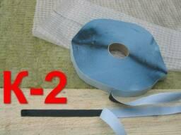 Лента Juta К-2 (склеивания пароизолцяционных пленок. ..