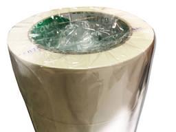 Лента малярная клейкая ТМ Алкив 48мм x 40м, ТМ белая