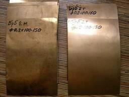 Лента, полоса бронзовая марка БрБ2 твердая купить