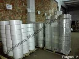 Упаковочная лента пп 16*0,8/1500м белая 500грн/шт