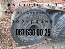 Ленту транспортерную разную по всей Украине