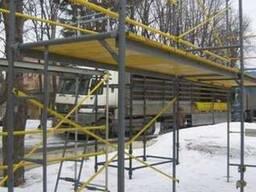 Леса строительные аренда Донецк.