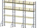 Леса строительные клиново-хомутового типа - фото 1