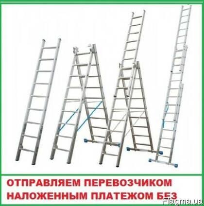 Алюминиевая лестница 3х9 на 6,5м. Драбина, Стремянка. Польша