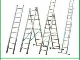 Алюминиевая лестница 3х9 на 6, 5м. Драбина, Стремянка. Польша