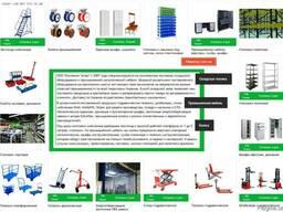 Лестницы передвижные мобильные складские H платформы 1 - 5 м - фото 6