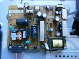 LG 32LA615V - фото 2