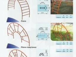 Ліана-павутиння//Гімнастичне обладнання