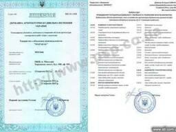 Строительная лицензия Киев