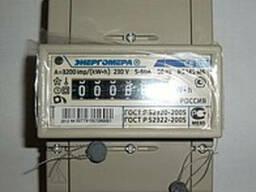 Лічильник електроенергії однофазний CE 101 R5 145М6
