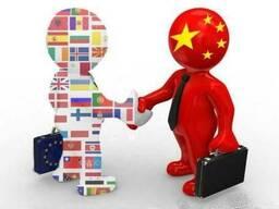 Личный переводчик, Гид, Посредник, Представитель в Китае