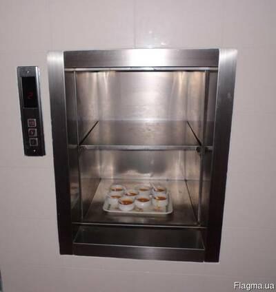 Ліфт для кухні. Ліфт для ресторану.