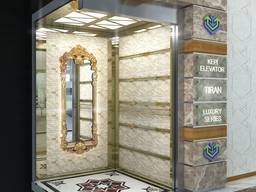 Лифта класса Люкс
