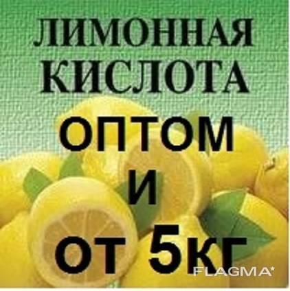 Кислота лимонная пищевая купить от 10кг