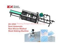 Линия для производства медицинских масок ZX-1950