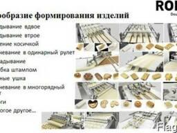 Линия для производства мелкоштучных изделий RONDO Polyline