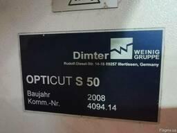 Линия оптимизации Dimter Opticut S50