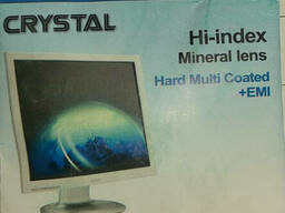 Линза для очков стеклянная с компьютерным покрытием Синий