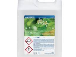 LIO 61 концентрированный дезодорант, дезинфицирующее моющее средство 5 L