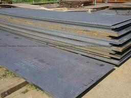 Листы стальные S690QL,20,35,45,40Х,30ХГСА,10ХСНД,09Г2С,65Г