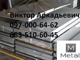 Лист алюминиевый 0, 5х1000х2000мм, АД0, Алюминиевый лист