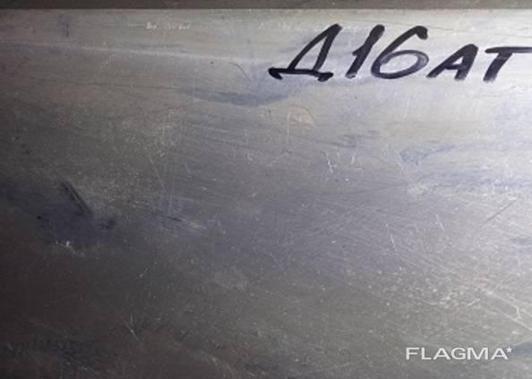 Алюминевый лист (АД31, АД0, АМГ5, Д16Т)