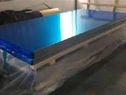 Плита алюминиевая 7021 Т79 45х1540х3048мм