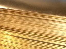 Латунный лист зеркальный декор Л63 1х1000х2000мм